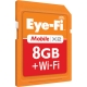 EF-SDMX28GB Eye-Fi Mobile X2 8GB + WIFI SDHC Memory card