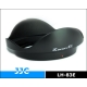 JJC-LH-83E Lens hood replacement for Canon EW-83E